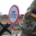 В марте линию разграничения на Донбассе пересекли почти 600 тысяч человек, — Минреинтеграции