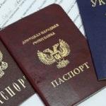 Людей с украинским паспортом, выданном после апреля 2014, обязали получить «паспорт» «ДНР»
