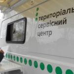 В МВД сообщили, когда возобновят работу сервисные центры и миграционной службы
