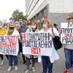 Работники роддома «Укрзализныци» протестуют против закрытия учреждения (фото)