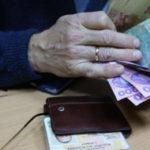 В Луганской области начали выдавать проиндексированные пенсии