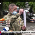 В Харькове участника акции протеста «скорой помощи» отстранили от работы — волонтер