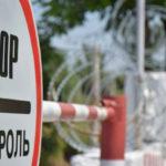 В Раде заявили о «высокой степени готовности» открытия КПВВ на Донбассе