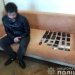 В Харькове будут судить мошенников, которые обманули граждан на два миллиона гривен (фото)