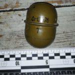 Полиция выясняет обстоятельства взрыва на улице Зерновой