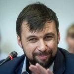 В «ДНР» заявили, сколько продлится режим повышенной карантинной готовности
