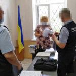 Правоохранители сообщили о подозрении председателю райсуда в Харьковской области (видео)