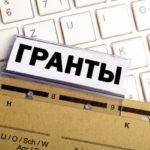 Женщинам Луганщины и Донетчины предлагают получить грант