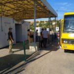КПВВ «Новотроицкое» продолжает функционировать: фото, видео