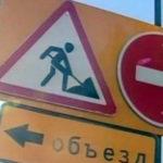 Московский проспект перекроют еще в одном месте