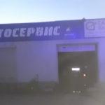 В Харькове ночью произошел пожар в автосервисе