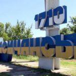 Пяти участникам НВФ РФ, которые расстреляли нацгвардейцев при освобождении Лисичанска, собщено о подозрении