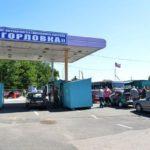 В «ДНР» сообщили, почему не открывают КПП через линию разграничения