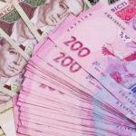 Местные бюджеты Луганщины получили больше 8 миллионов от лицензирования подакцизных товаров