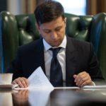 Зеленский назначил судью в Харьковский районный суд