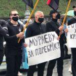 У Кабмина протестовали против назначения Мураевой в ХОГА