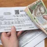 Что может помешать украинцам получить субсидии