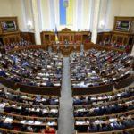 В СМИ рассказали, кто из парламентариев от Донетчины посещал, а кто прогуливал заседания в ВР