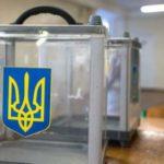 В ЦИК не исключают возможность проведения выборов в отдельных громадах на Донетчине