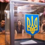 Выборы-2020: кто возглавил избирательные комиссии в Харьковской области