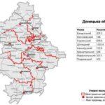 На Донетчине обсудили вопрос административно-территориального устройства области