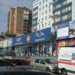 В центре Донецка горел супермаркет: подробности