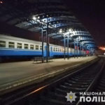 С железнодорожной станции «Левада» в Харькове минувшей ночью эвакуировали 100 человек