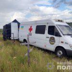 В Славянске проводят генетическую экспертизу тел 14 человек, погибших в 2014 году: видео
