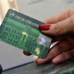 Действие банковских карт ВПЛ, которое закончилось во время карантина, продолжили только до 1 октября