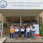 ЛНАУ получит от доноров оборудование для развития дистанционного образования