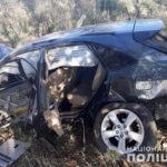 Полиция разыскивает свидетелей ДТП в Чугуевском районе