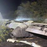 Авария самолета под Чугуевом: ХОГА заявляет о 22 погибших и четверых пропавших