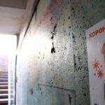 В Украине обновили карантинное зонирование: Киев остался в «оранжевой», Харьков снова в «красной»
