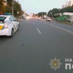 На Северной Салтовке неизвестный сбил ребенка на пешеходном переходе