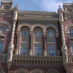 Украинцы начали массово брать кредиты: опрос НБУ