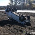 В ДТП под Харьковом пострадала немолодая пара