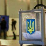 Фесенко объяснил провал «Слуг народа» на выборах