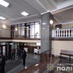 Университет Каразина и админсуд «разминировали»