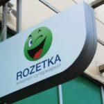 Rozetka обещает новые iPhone 12 по цене как в США