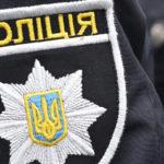 В Харьковской области полицейские зарегистрировали 190 сообщений о нарушении избирательного законодательства