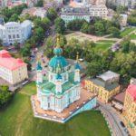 Киев попал в топ антирейтинга городов с самым загрязненным воздухом