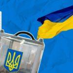 Кияни обрали сiм партiй до Київради: соцопитування