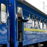 «Укрзализныця» возобновит продажу билетов с почти всех ранее закрытых станций