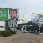 Шевчик догоняет Вилкула, в горсовет Кривого Рога имеют шанс пройти 8 политических партий, — исследование социологической группы «Рейтинг»