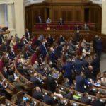 «Минималку» в Украине повысят: когда и на сколько