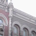 Нацбанк показал первую в Украине вертикальную банкноту