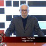 Названы рекордсмены по тарифам на газ в Украине