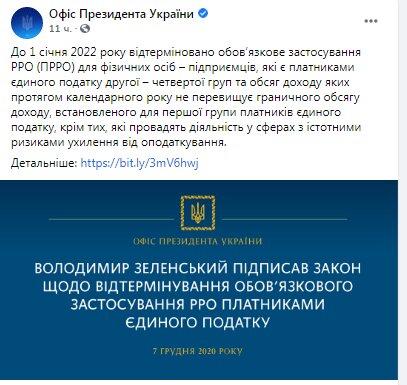 ВКонго африканцы поздравили украинских военных сДнем ВСУ