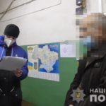 В харьковской «подземке» задержали пассажира с героином (фото и видео)