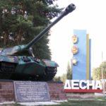 Керівництво військового містечка «скасувало» Новий рік для мешканців Десни